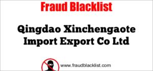 Qingdao Xinchengaote Import Export Co Ltd