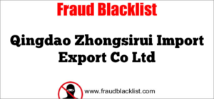 Qingdao Zhongsirui Import Export Co Ltd