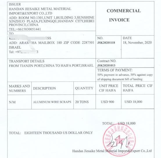 Handan Jiesaike Metal Material Co Ltd,Aluminum Scrap,Hebei Scams