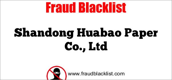Shandong Huabao Paper Co., Ltd