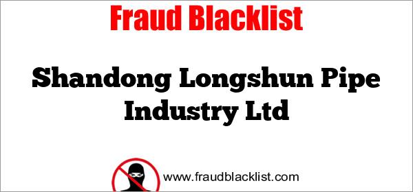 Shandong Longshun Pipe Industry Ltd