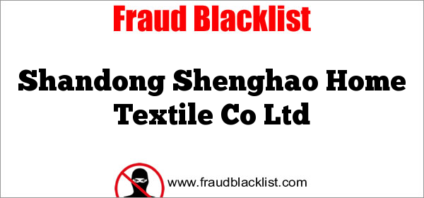 Shandong Shenghao Home Textile Co Ltd