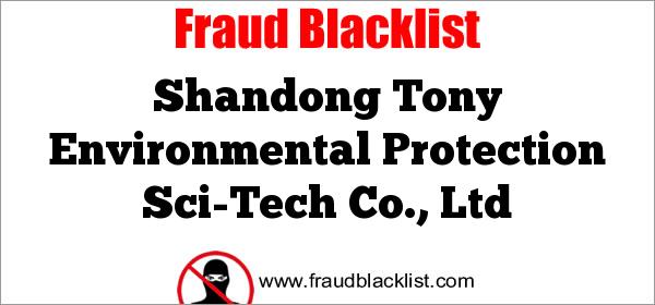 Shandong Tony Environmental Protection Sci-Tech Co., Ltd