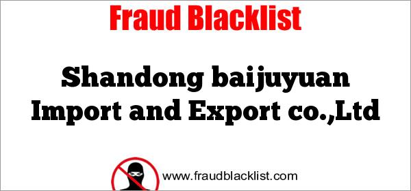 Shandong baijuyuan Import and Export co.,Ltd