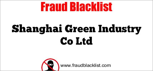 Shanghai Green Industry Co Ltd