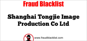 Shanghai Tongjie Image Production Co Ltd