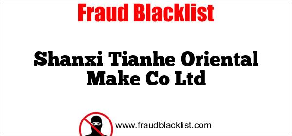 Shanxi Tianhe Oriental Make Co Ltd