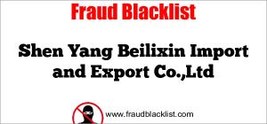 Shen Yang Beilixin Import and Export Co.,Ltd