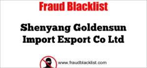 Shenyang Goldensun Import Export Co Ltd