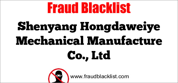 Shenyang Hongdaweiye Mechanical Manufacture Co., Ltd