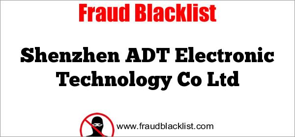 Shenzhen ADT Electronic Technology Co Ltd