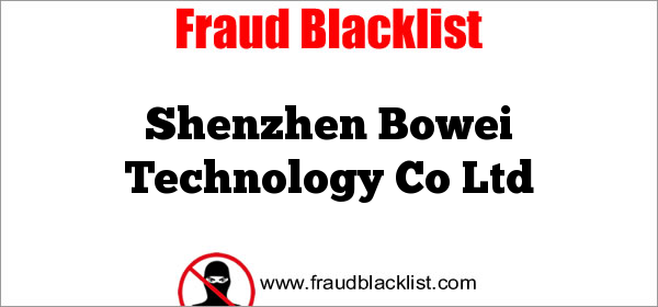 Shenzhen Bowei Technology Co Ltd
