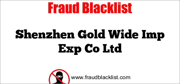 Shenzhen Gold Wide Imp Exp Co Ltd