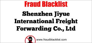 Shenzhen Jiyue International Freight Forwarding Co., Ltd