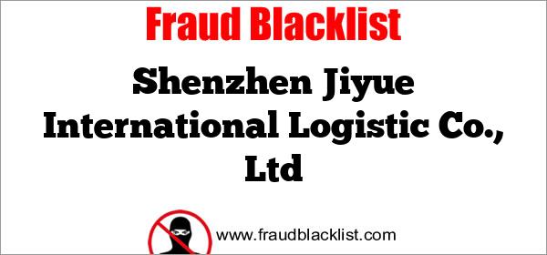 Shenzhen Jiyue International Logistic  Co., Ltd
