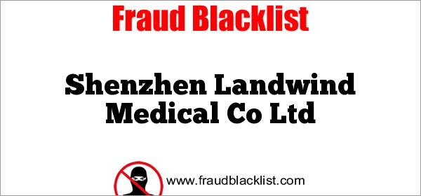Shenzhen Landwind Medical Co Ltd