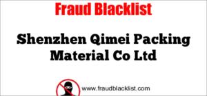Shenzhen Qimei Packing Material Co Ltd