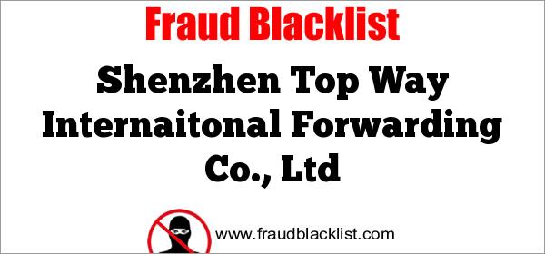 Shenzhen Top Way Internaitonal Forwarding Co., Ltd