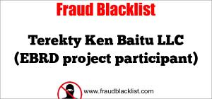 Terekty Ken Baitu LLC (EBRD project participant)