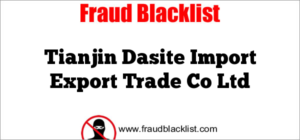 Tianjin Dasite Import Export Trade Co Ltd
