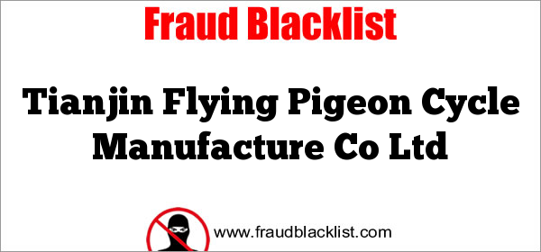 Tianjin Flying Pigeon Cycle Manufacture Co Ltd