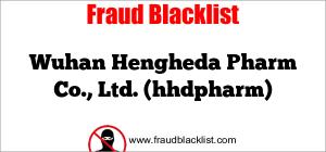 Wuhan Hengheda Pharm Co., Ltd. (hhdpharm)