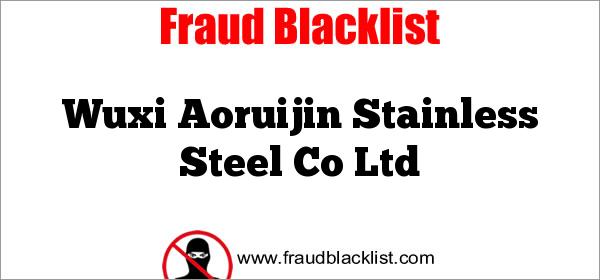 Wuxi Aoruijin Stainless Steel Co Ltd