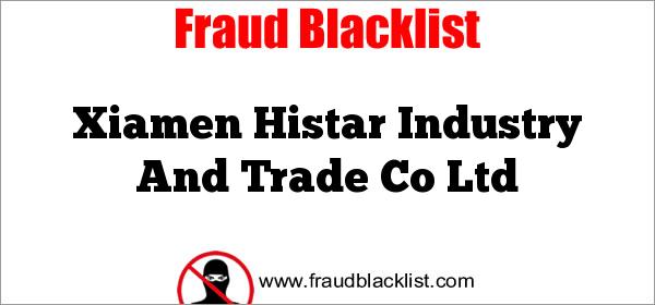 Xiamen Histar Industry And Trade Co Ltd