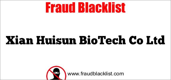 Xian Huisun BioTech Co Ltd