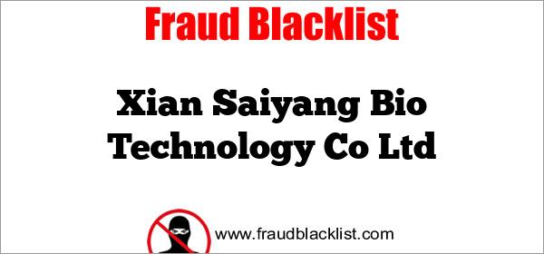 Xian Saiyang Bio Technology Co Ltd