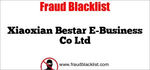 Xiaoxian Bestar E-Business Co Ltd