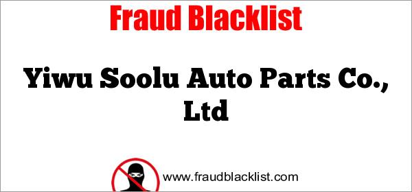 Yiwu Soolu Auto Parts Co., Ltd