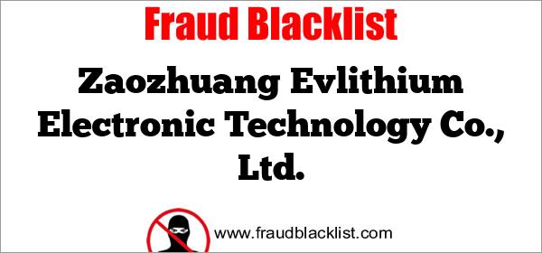Zaozhuang Evlithium Electronic Technology Co., Ltd.