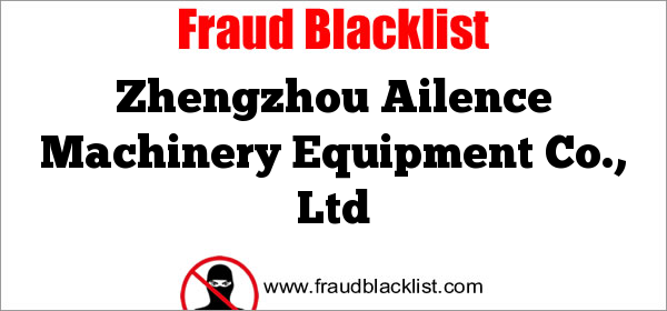 Zhengzhou Ailence Machinery Equipment Co., Ltd