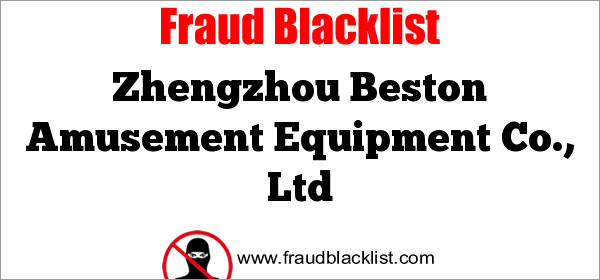 Zhengzhou Beston Amusement Equipment Co., Ltd