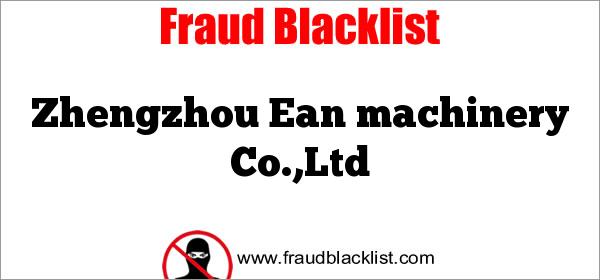 Zhengzhou Ean machinery Co.,Ltd