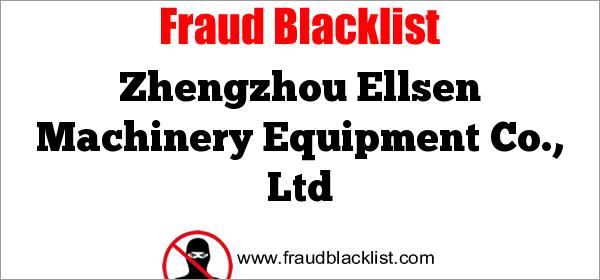 Zhengzhou Ellsen Machinery Equipment Co., Ltd