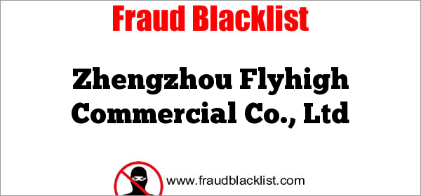 Zhengzhou Flyhigh Commercial Co., Ltd