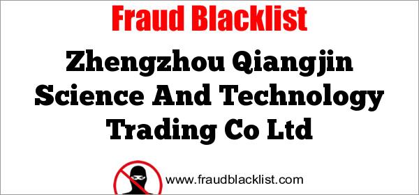 Zhengzhou Qiangjin Science And Technology Trading Co Ltd