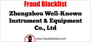 Zhengzhou Well-Known Instrument & Equipment Co., Ltd